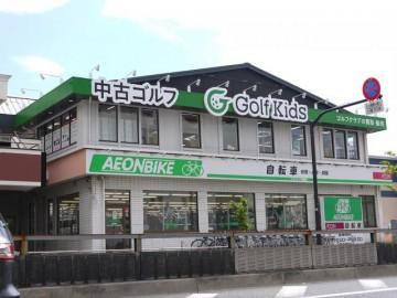 足立店への行き方(国道4号下り・東京方面から)