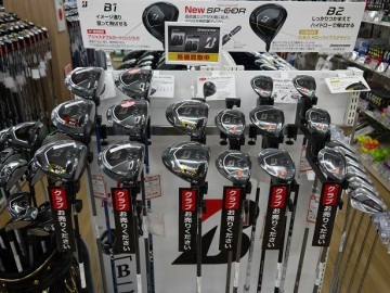 ブリヂストン B1 B2 ゴルフクラブが入荷しました。