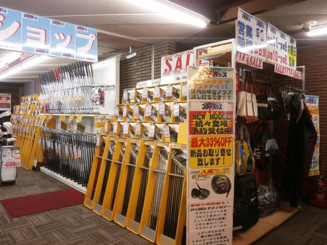ゴルフキッズ鶴見店 店舗写真9