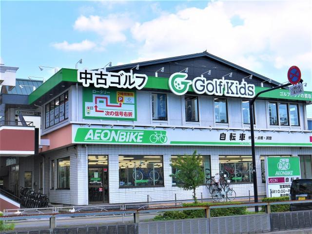 ゴルフキッズ越谷店 店舗写真19