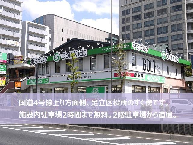 ゴルフキッズ越谷店 店舗写真20