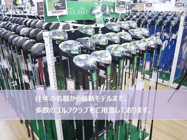 ゴルフキッズ越谷店 店舗写真21