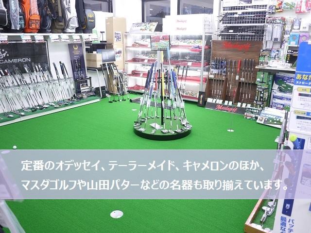 ゴルフキッズ越谷店 店舗写真22