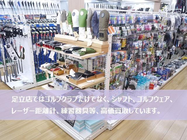 ゴルフキッズ足立店 店舗写真24