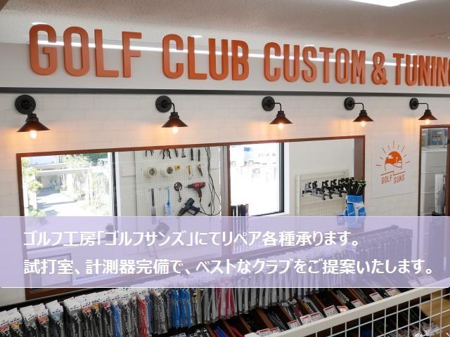 ゴルフキッズ足立店 店舗写真25