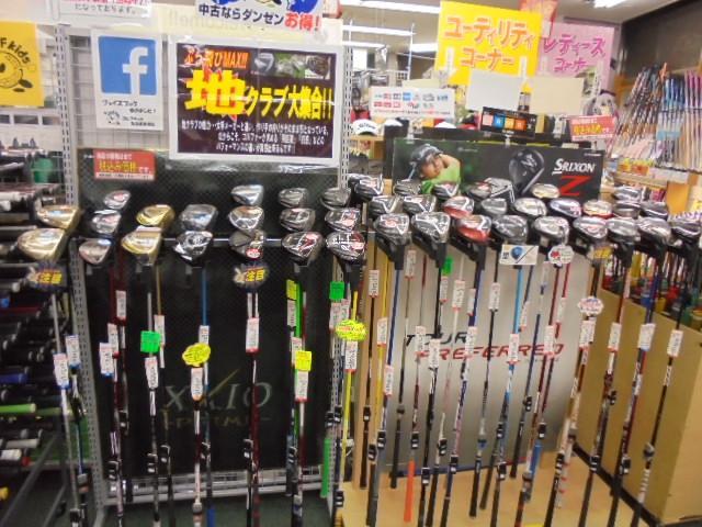 ゴルフキッズ名古屋錦通店 店舗写真5
