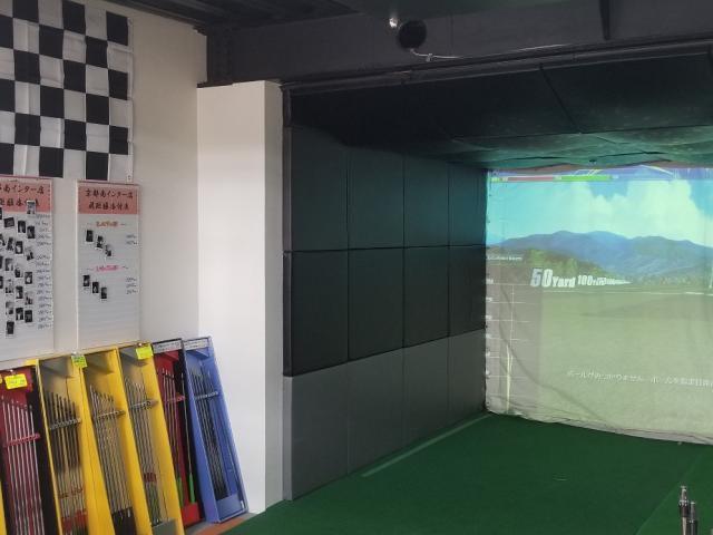 ゴルフキッズ京都南インター店 店舗写真2
