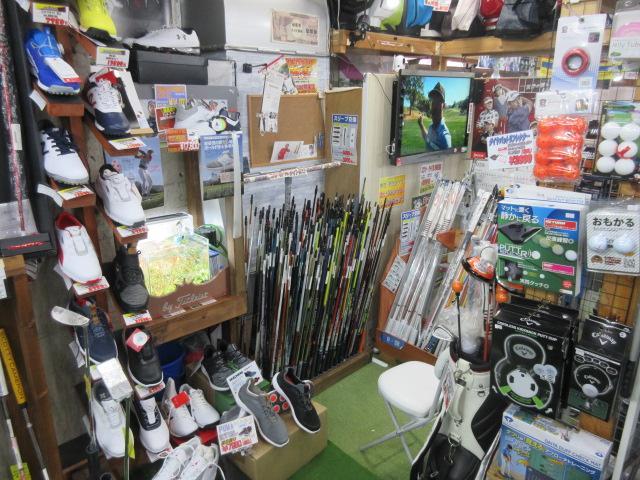 ゴルフキッズ大蔵谷店 店舗写真8