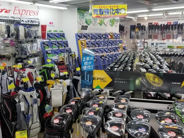 ゴルフキッズ草津店 店舗写真2