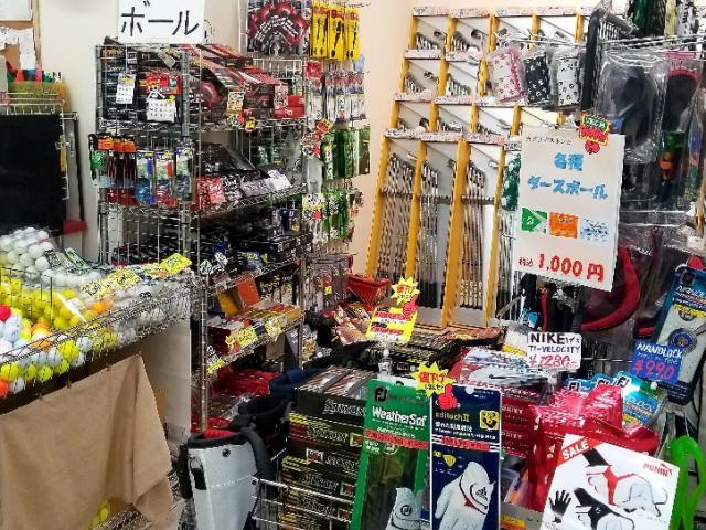 ゴルフキッズソフィアモール八幡店 店舗写真9